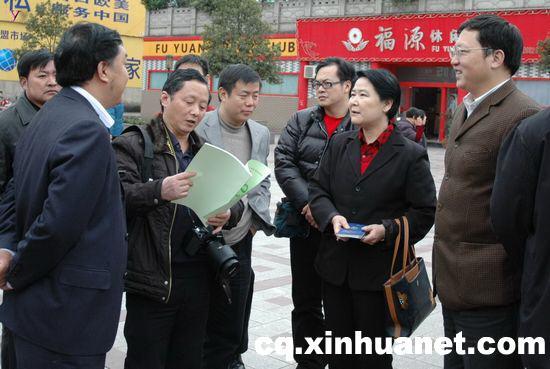 人口文化进校园手抄报_中华人口文化促进会(2)